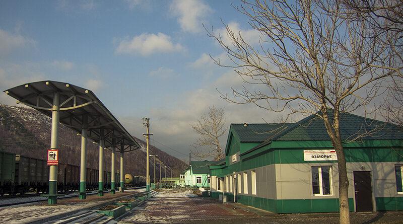 Взморье, Долинский район, Сахалинская область. Фотографии поселка – как он выглядит