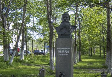 Макаров, Сахалинская область. Необычно об обычном. Бюст С.О. Макарова