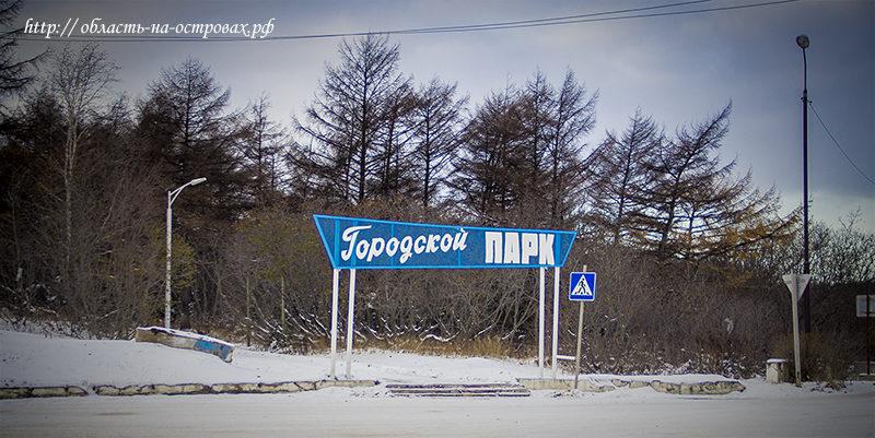 События в Минске, суд над Ефремовым, кризис профсоюзов в Охе и летали ли в Самаргу за бюджетные деньги
