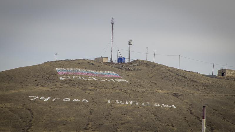даже стала карта оловянная читинская обл фото укрытия вплотную источнику