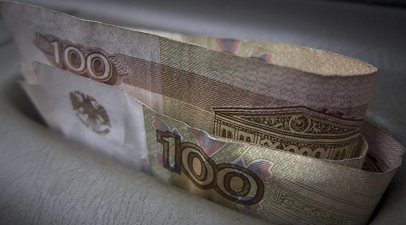Цифровой рубль – что это, как будет и когда. ЦБ РФ начал обсуждения