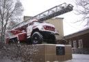 Что чаще нарушают по пожарной безопасности