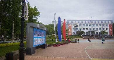 Нефтяная игла Сахалина или Зарплаты области как символ новых времен