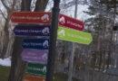 Южно-Сахалинск, парк, поющий фонтан… как добраться?