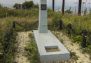 Корсаков. Памятник-могила Н. Викторова