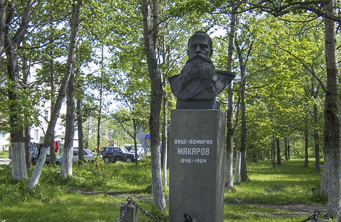 Занимательная энциклопедия Сахалина и Курил. Буква «М». Макаров, город.