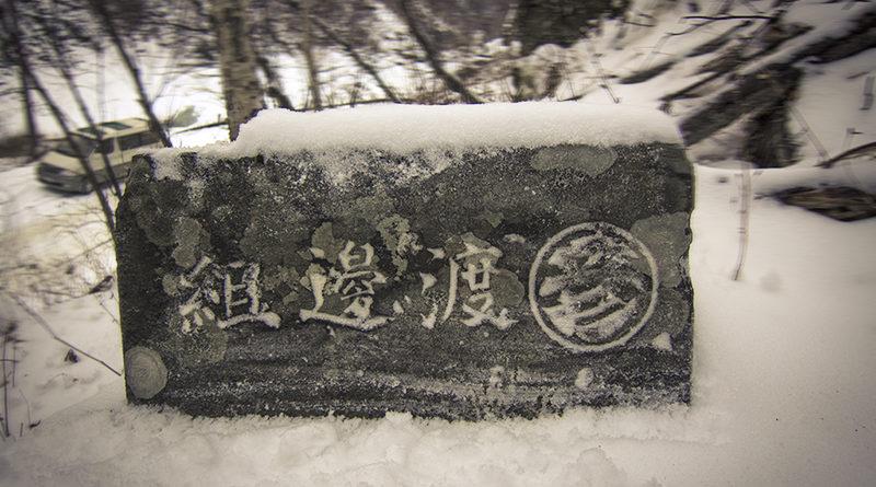 Мидзутен мия дзиндзя – храм у реки