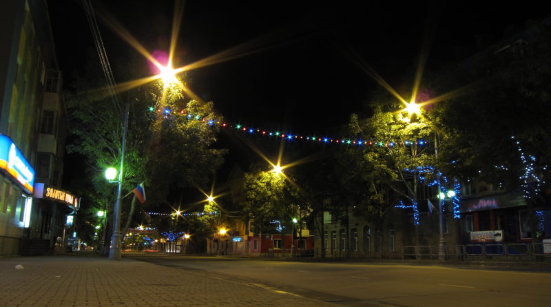 Ночной Южно-Сахалинск, фото. Год 2013