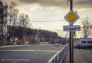 Почему нельзя переименовывать улицы. Или советская история в улицах Сахалина и Курил.