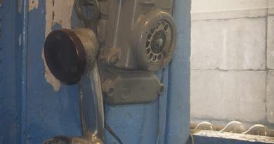Фото телефона (старого шахтерского)