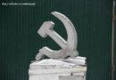 Какая была жизнь на Сахалине в 1991 году: зарплата, объявления