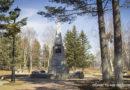 Онор. Братская могила и памятник (фото, 2019)