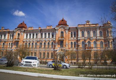 Путешествия — город Чита, Забайкальский край, 2019 год (отзывы и что посмотреть), часть вторая