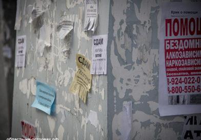 Новости Сахалина — комментируем и безобразничаем