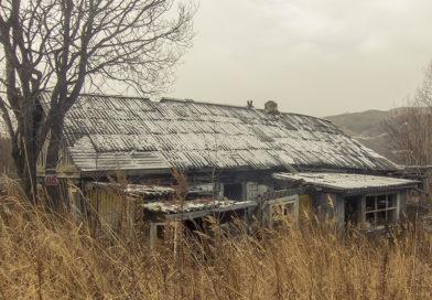 Выплата 50 % стоимости жилья (или 2 миллиона) на Сахалине и Курилах — можно ли потратить на дом в СНТ?