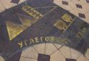 Аэровокзал Южно-Сахалинска, секрет возврата сахалинских денег из Москвы, электромобили