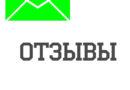 Отзывы — кафе «Арлекин», Южно-Сахалинск